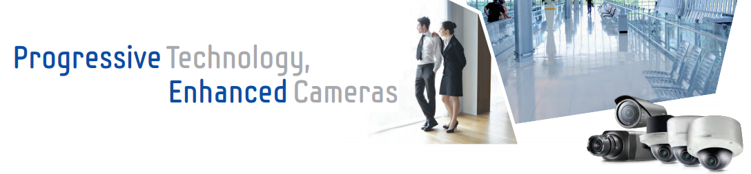 cctv_page_main_banner